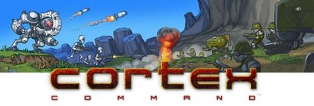 Cortex Command 24 build бесплатно