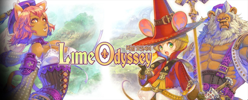 Lime Odyssey: The Chronicles of ORTA бесплатно