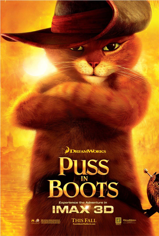 Кот в сапогах 2011 скачать бесплатно